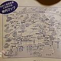 別府車站-油屋熊八手湯 (10).jpg