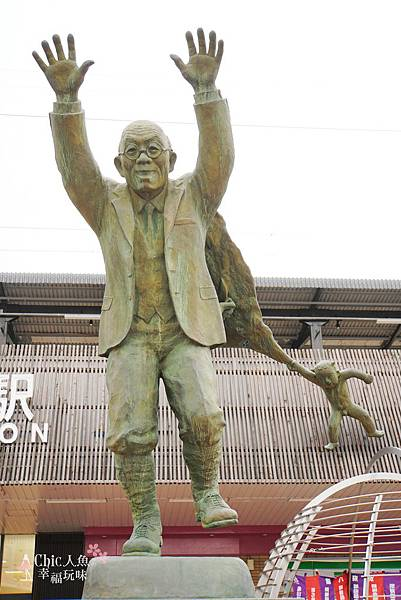 別府車站-油屋熊八手湯 (22).jpg