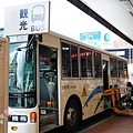 別府車站-龜之井觀光巴士TOUR (6).jpg