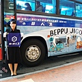 別府車站-龜之井觀光巴士TOUR (12).jpg
