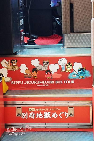 別府車站-龜之井觀光巴士TOUR (13).jpg