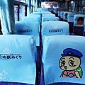 別府車站-龜之井觀光巴士TOUR (15).jpg