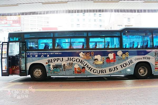 別府車站-龜之井觀光巴士TOUR (20).jpg