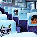 別府車站-龜之井觀光巴士TOUR (16).jpg
