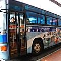 別府車站-龜之井觀光巴士TOUR (21).jpg