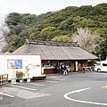別府溫泉-海地獄 (97).jpg