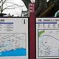 別府溫泉-海地獄 (101).jpg
