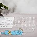 別府溫泉-鬼石坊主地獄 (25).jpg