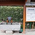別府溫泉-鬼石坊主地獄 (52).jpg