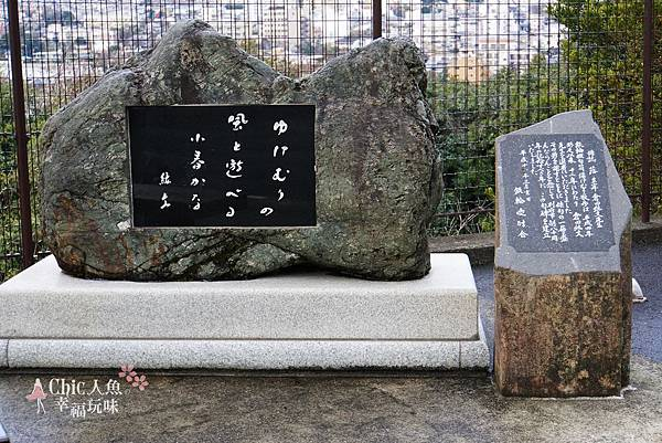 別府-溫泉湯煙展望台-YUKEMURI展望台 (2).jpg