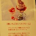 別府-鐵輪溫泉-緣間地獄蒸餐廳 (9).jpg