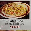 別府-鐵輪溫泉-緣間地獄蒸餐廳 (63).jpg