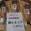 別府-鐵輪溫泉-緣間地獄蒸餐廳 (76).jpg