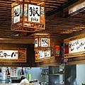 別府-鐵輪溫泉-緣間地獄蒸餐廳 (79).jpg