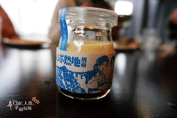 別府-鐵輪溫泉-葫蘆溫泉  (75).jpg