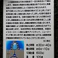 別府7地獄-龍卷地獄 (5).jpg