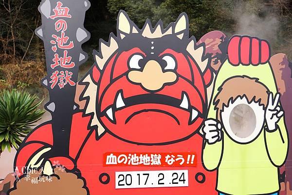 別府-血池地獄 (23).jpg