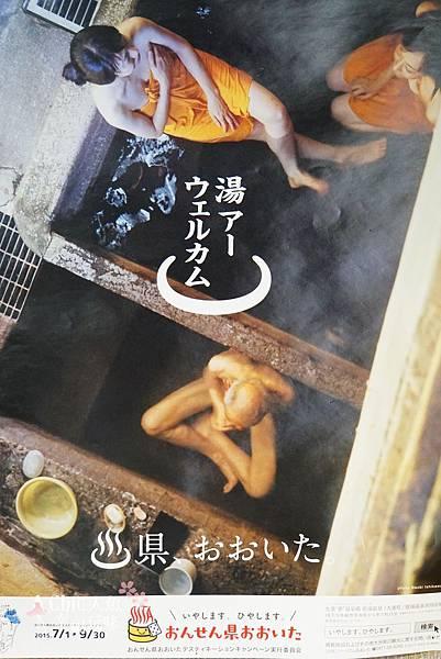 別府-血池地獄 (63).jpg