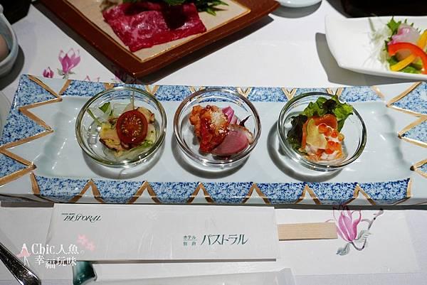 別府BEPPU PASTORAL HOTEL-DINNER (46).jpg