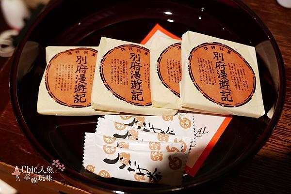 別府BEPPU PASTORAL HOTEL-DINNER (50).jpg