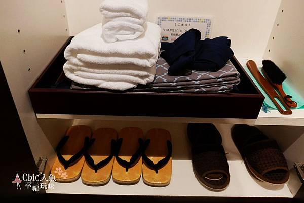 別府BEPPU PASTORAL HOTEL-洋室ROOM (18).jpg
