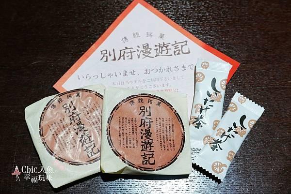 別府BEPPU PASTORAL HOTEL-洋室ROOM (21).jpg