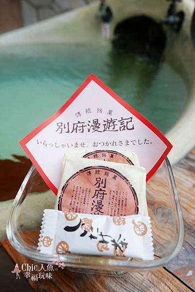 別府BEPPU PASTORAL HOTEL-洋室ROOM (30).jpg