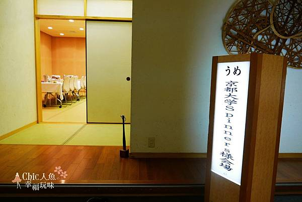 別府BEPPU PASTORAL HOTEL (90).jpg