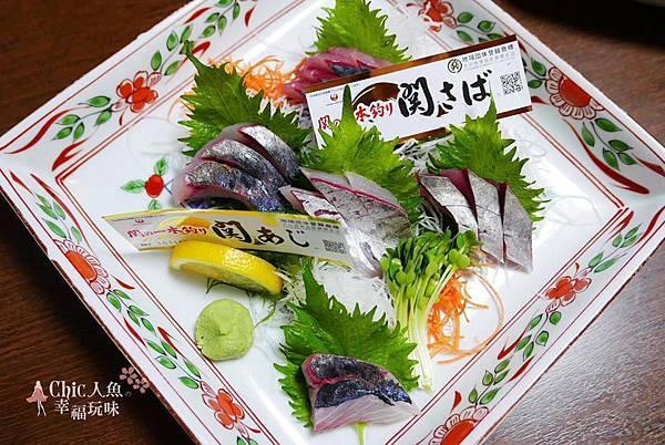 1-別府美食-關鯖魚 (1).jpg