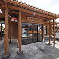 竹富島郵便局 (9).jpg