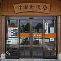 竹富島郵便局 (11).jpg