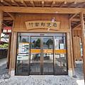 竹富島郵便局 (10).jpg