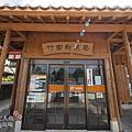 竹富島郵便局 (12).jpg