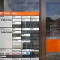 竹富島郵便局 (13).jpg