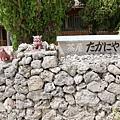 竹富島郵便局 (19).jpg