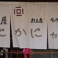 竹富島郵便局 (30).jpg
