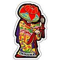 第3彈OKINAWA-201104.jpg