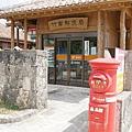 竹富島郵便局 (39).jpg