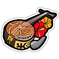 第4彈OKINAWA-201202.jpg