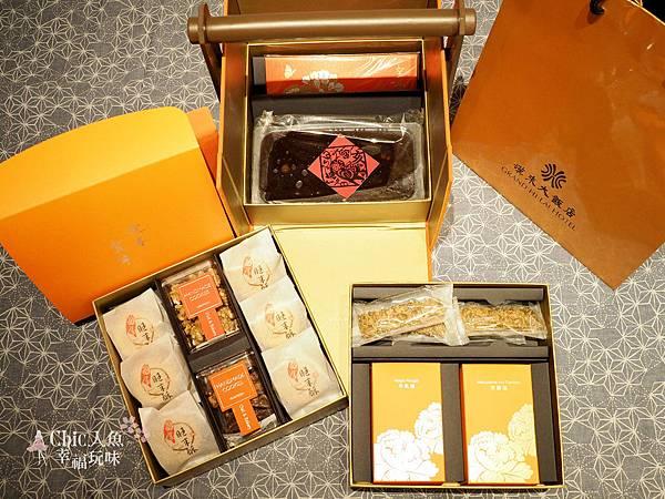 漢來大飯店2019年節禮盒 (10).jpg