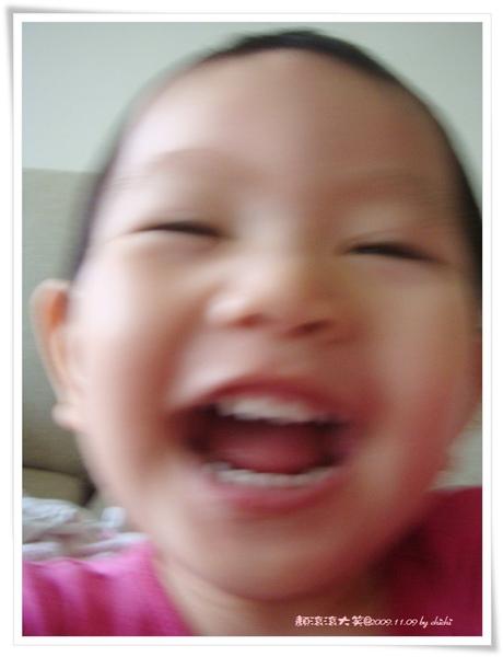 20091108-顏滾滾大笑.jpg