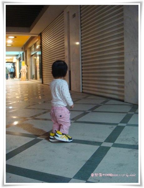 20091129-童裝店代班05.jpg