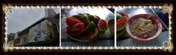 蕃茄切盤.jpg