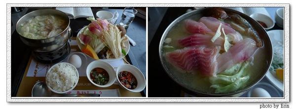 味增鮮魚鍋.jpg