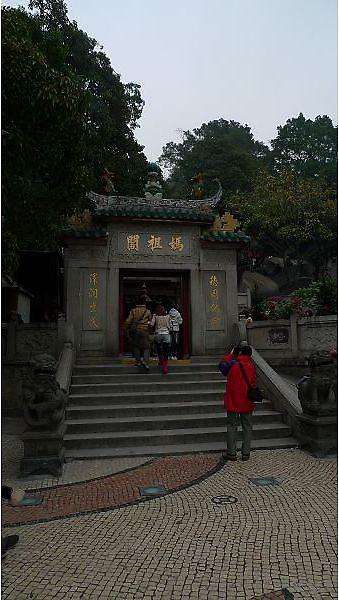 媽閣廟(001).jpg