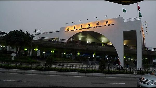 外港客運碼頭.jpg