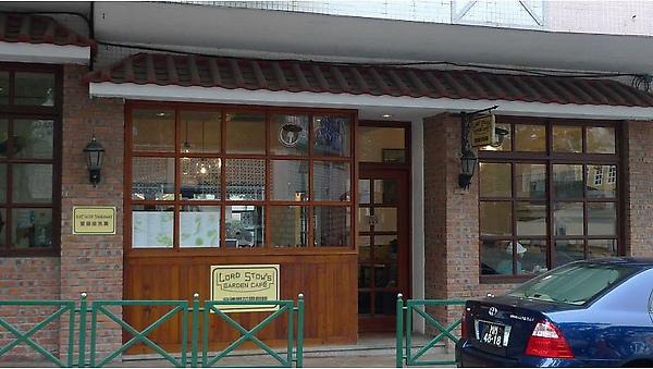 安德魯餅店(001).jpg