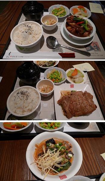 春水堂的午餐.jpg