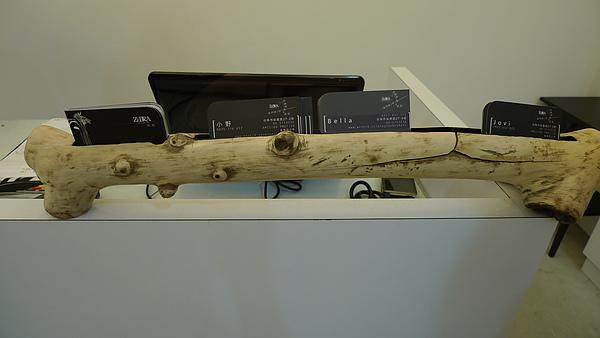 P1070989.JPG