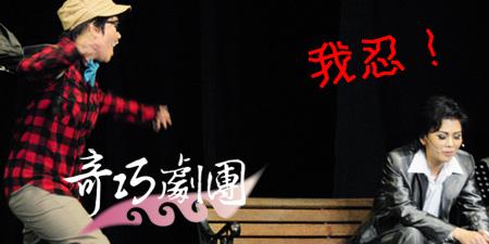 2011我忍1